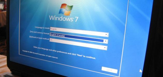 كيفية تنزيل ويندوز 7 على الكمبيوتر