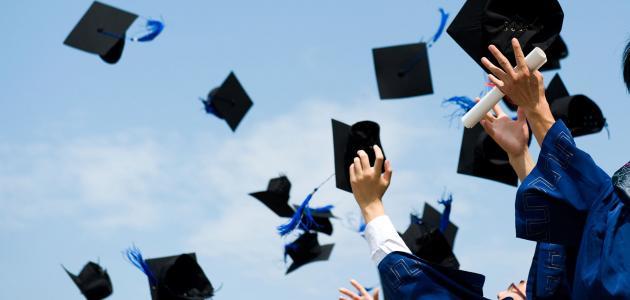 تهنئة بالنجاح والتخرج