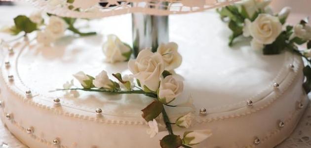 تهنئة بعيد الزواج
