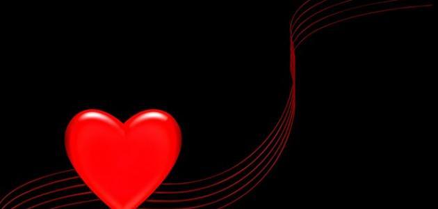 جمل عن الحب