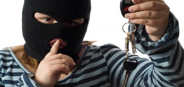 ظاهرة السرقة عند الأطفال