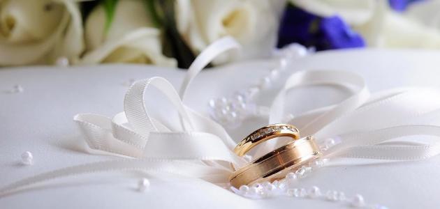 حديث الرسول عن الزواج