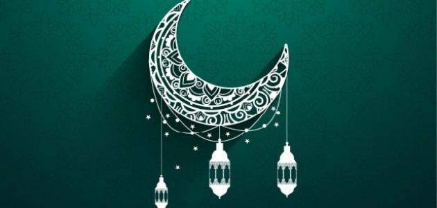 فضل صيام رمضان وستة من شوال