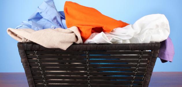 طريقة لإزالة الصبغ من الملابس