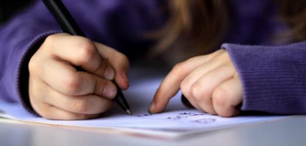 طرق تدريس مهارة الكتابة