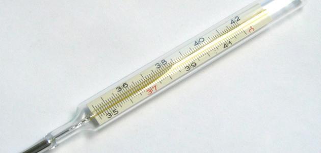 كيفية قياس درجة الحرارة بالترمومتر
