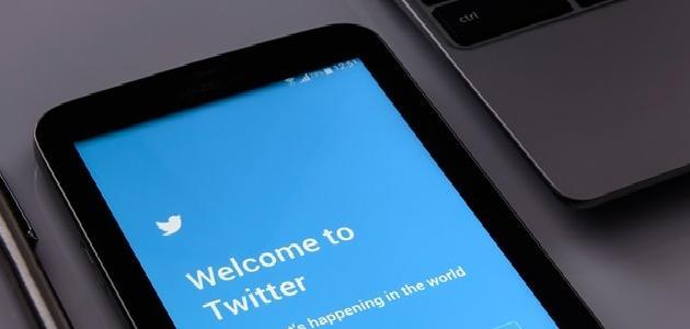 طريقة مسح البحث في تويتر