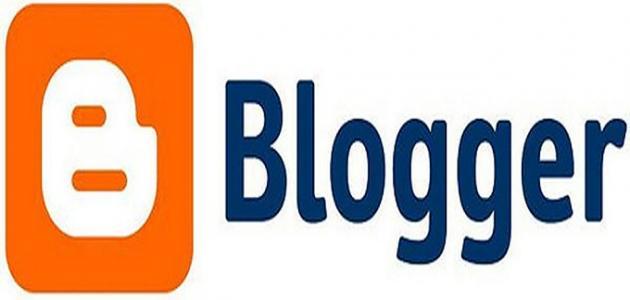 طريقة إنشاء مدونة