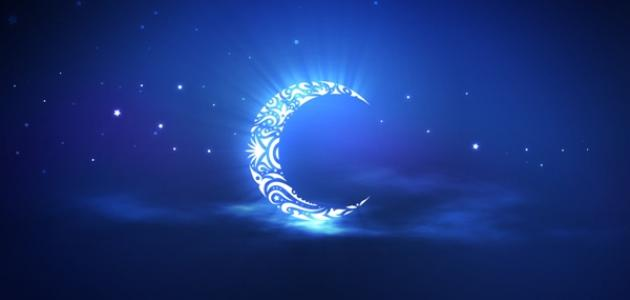 حديث شريف عن رمضان