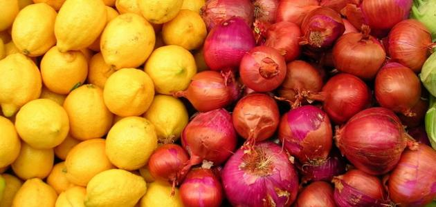 فوائد البصل والليمون