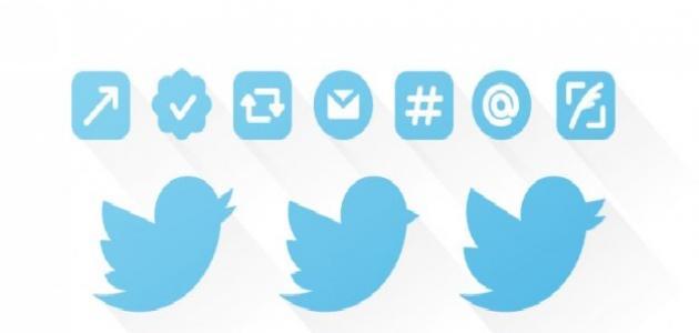 طريقة الحظر في تويتر