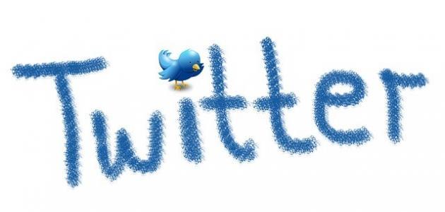 طريقة قفل حساب التويتر