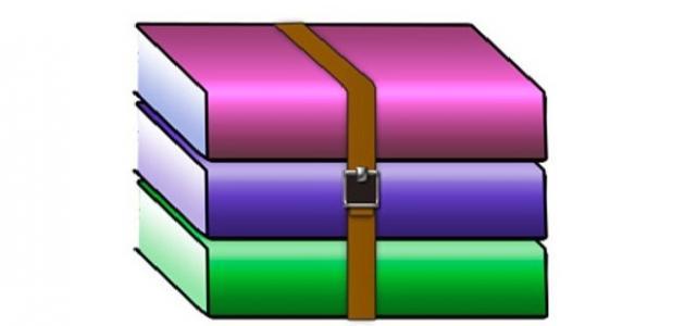 ضغط الملفات إلى أصغر حجم