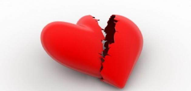 حكم حزينة عن الحب