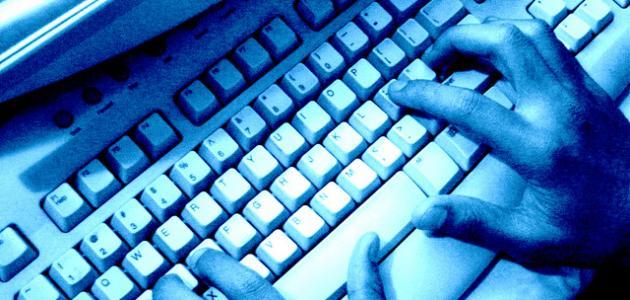 أضرار استخدام الإنترنت