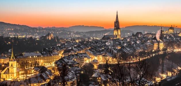 معلومات عامة عن سويسرا