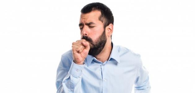 مرض السعال وطرق الوقاية منه