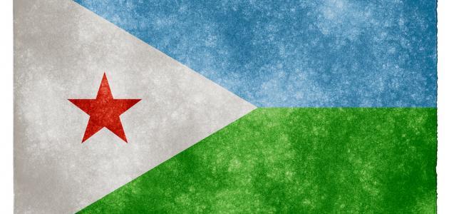 ما هي عاصمة جيبوتي