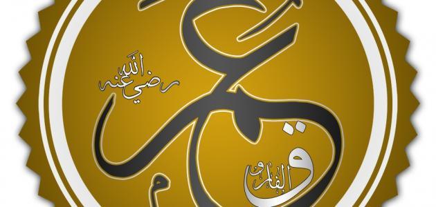 حكم عمر بن عبد العزيز
