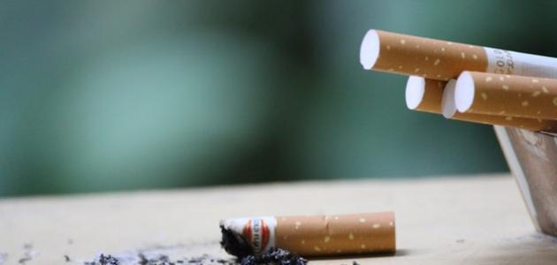 ما هي طرق الإقلاع عن التدخين