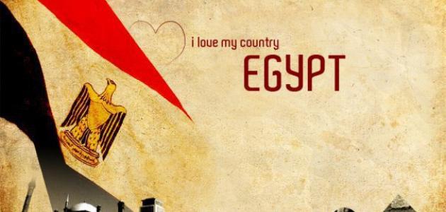 حكم مصرية مضحكة
