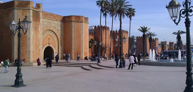مدينة الرباط بالمغرب