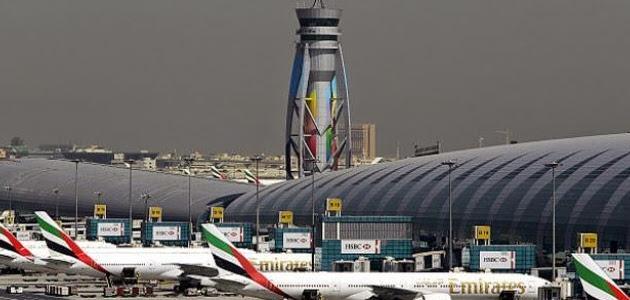 ما هو اكبر مطار في العالم