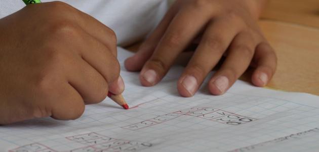 معلومات عن صعوبات التعلم عند الأطفال