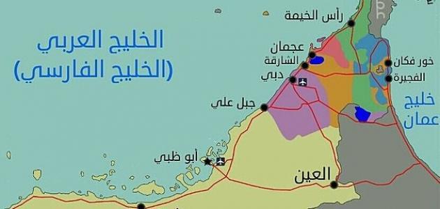 عدد إمارات دولة الإمارات العربية