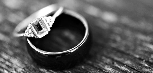 حلم الزواج للمتزوجه