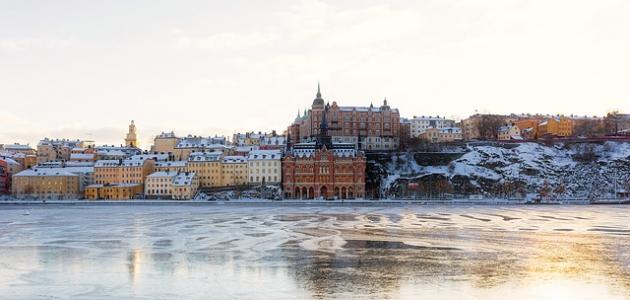 ما هي عاصمة دولة السويد