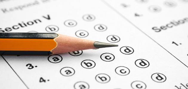 دعاء قبل الإمتحان