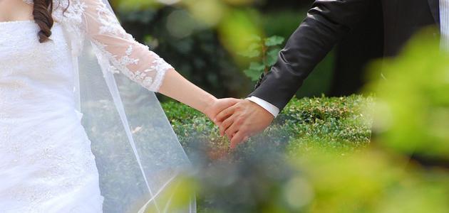 حلمت اني عروس وانا متزوجه