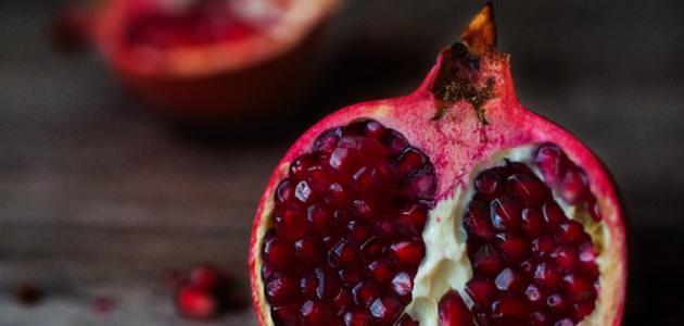 فوائد الرمان في الطب النبوي