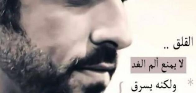 خواطر احمد الشقيري