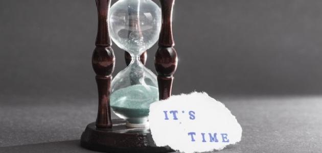 حكمة عن الصبر