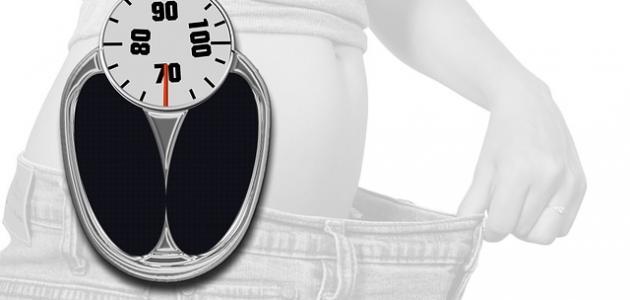 ما هي أسرع طريقة لخسارة الوزن