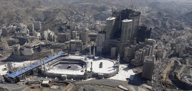محافظة مكة المكرمة