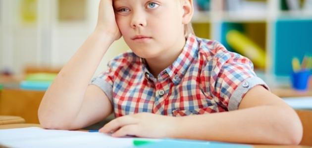 اسباب تركيز الاطفال