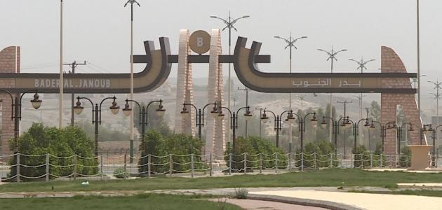 محافظة بدر الجنوب