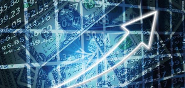 مظاهر الازدهار الاقتصادي