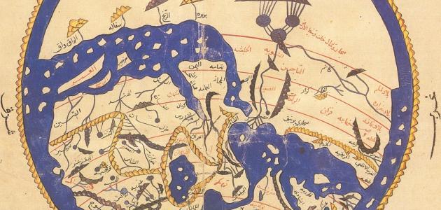من علماء المسلمين في الجغرافيا