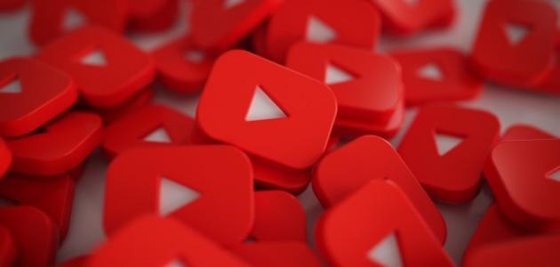 كيفية عمل قناة على الإنترنت