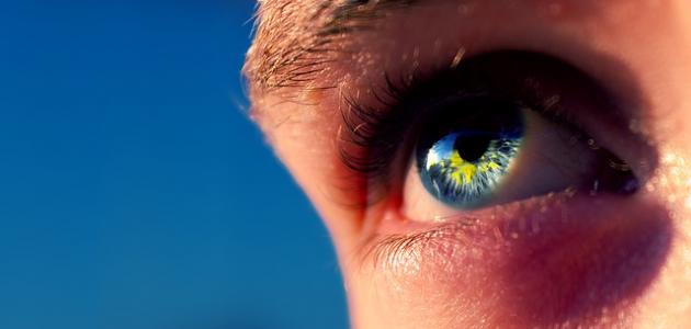 طرق المحافظة على سلامة العين