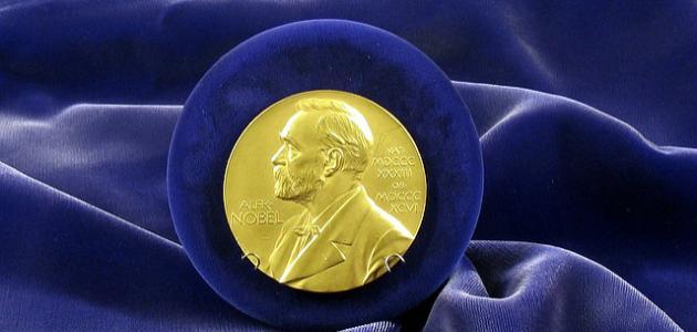 ما عدد المصريين الحاصلين على جائزة نوبل