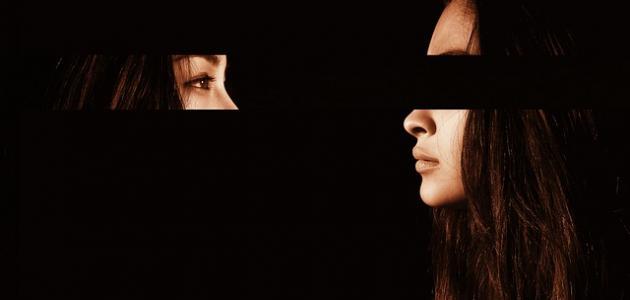 هل عدم الثقة بالنفس مرض نفسي