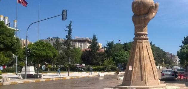 مدينة سروج في تركيا