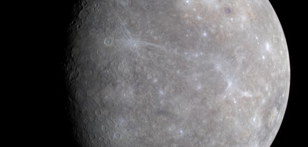 كم عدد الأقمار في كوكب عطارد