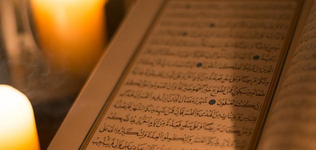 طريقة حفظ القرآن الكريم في شهر
