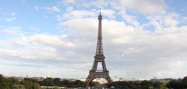 مم صنع برج إيفل